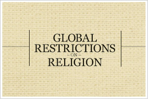 restrictions-large-09-12-17