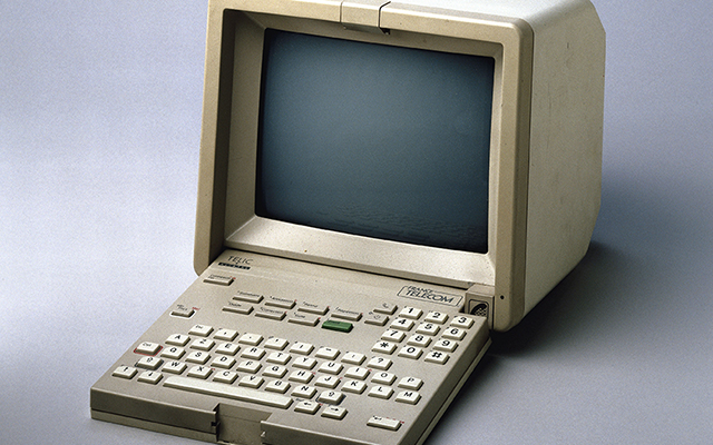Alcatel Minitel communication terminal, France, 1983.