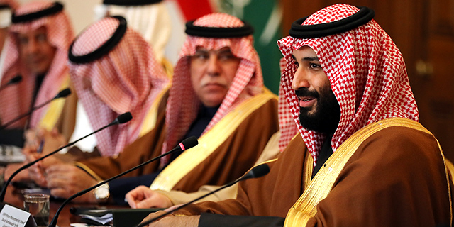Saudi Crown Prince Mohammed bin Salman attends a meeting in London on March 7, 2018. (Dan Kitwood/WPA Pool/Getty Images)
